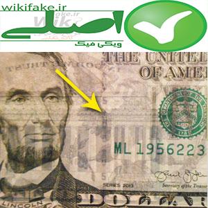 دلار اصل