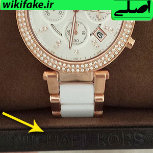ساعت مایکل کورس اصل و تقلبی