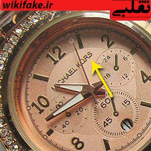 ساعت فیک