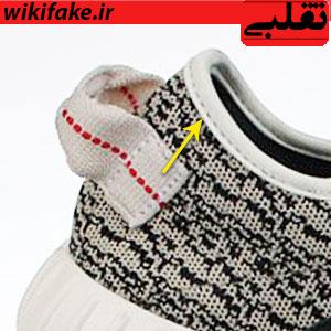 کتانی Adidas اصل