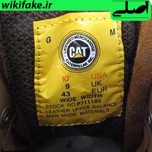 بوت CAT اصل