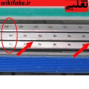 ّFake Gillette