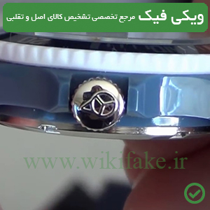 ساعت ICE-Watch اصل و تقلبی